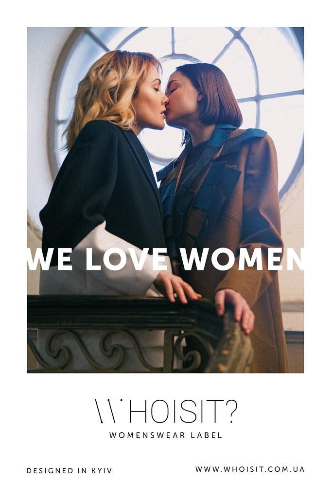 Whoisit Womenswear Label? - We love women 1