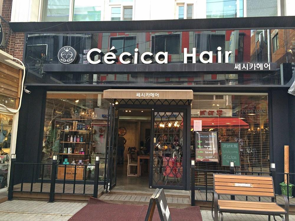 Cecica Hair