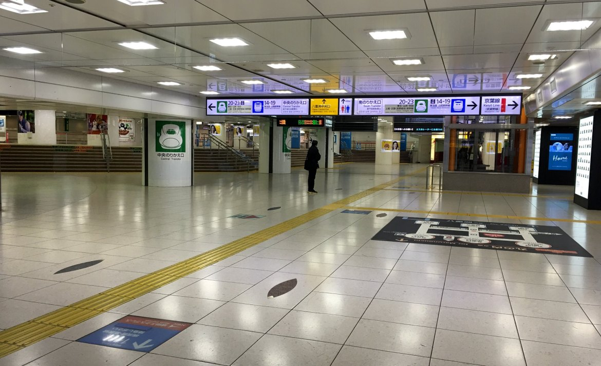 Tokyo Station on New Year Day