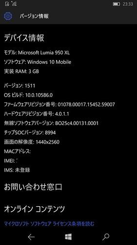 wp_ss_20160110_0048