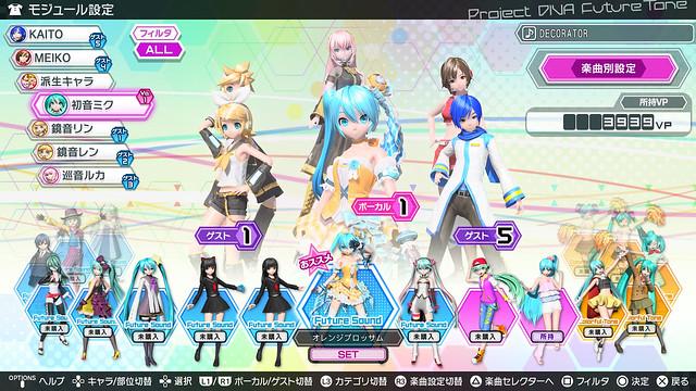 hatsune-miku-project-diva-future-tone_160324 (7)
