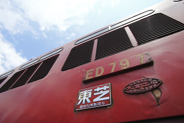ED79-7