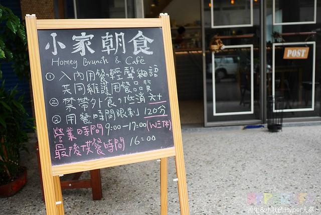 小家朝食 (2)