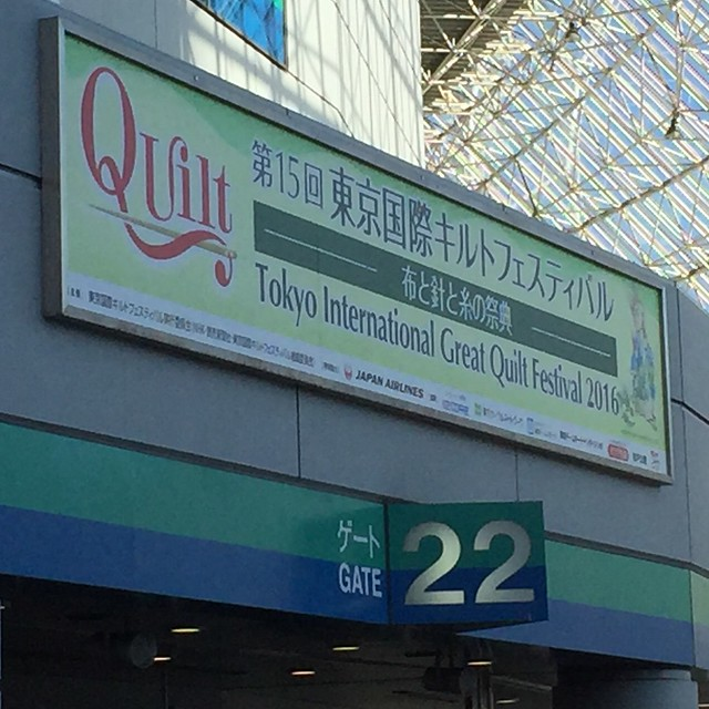Tokyo Quilt Festival 79