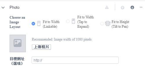 26387531652_c0cdf4a050_o 在Facebook粉絲專頁製作你的商品目錄─canvas全螢幕互動