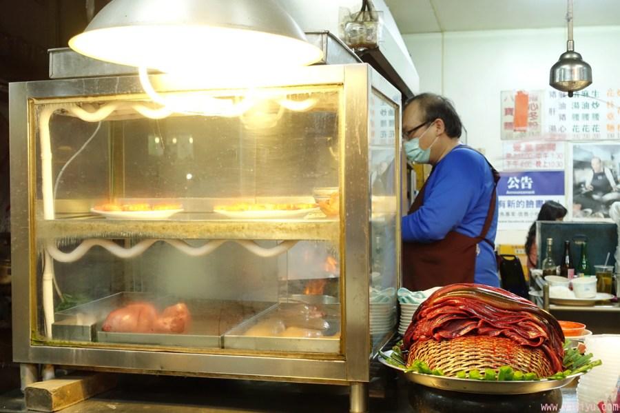 信義小吃店,台南,台南小吃,台南美食,台南鱔魚意麵,炒鱔魚專家,鱔魚意麵 @VIVIYU小世界