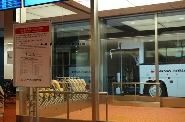 JALのバス