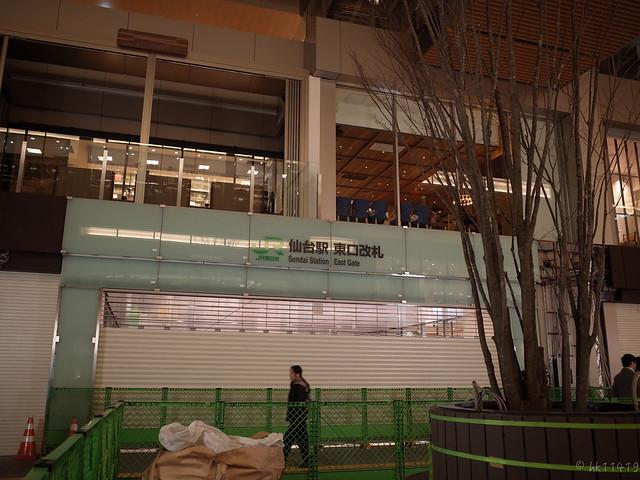 仙台駅東口改札