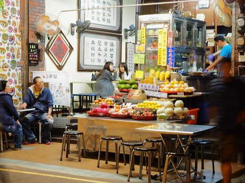 泰成水果の店先