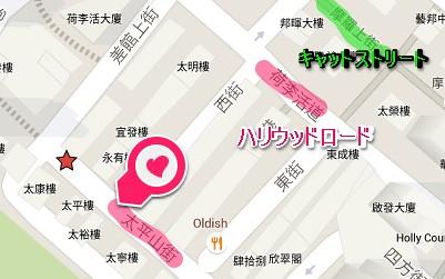 太平山街への行き方map