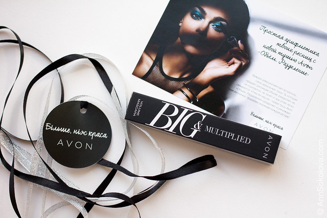 01 Avon BIG&Multiplied Volume Mascara swatches Ann Sokolova обзор и свотчи Анна Соколова