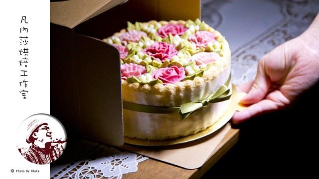 Vanessa's Bakery 凡內莎烘焙工作室-五月印象:栗子桂花慕斯抹茶蛋糕