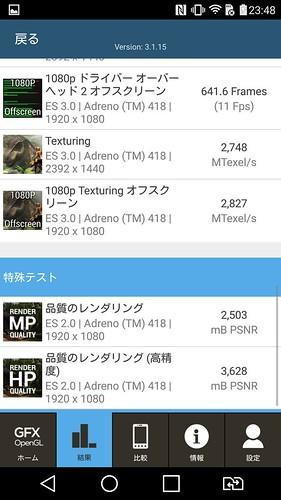 Screenshot_2016-01-11-23-48-34