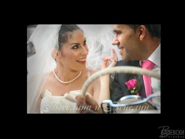 Сватбен албум - Веселина и Венелин