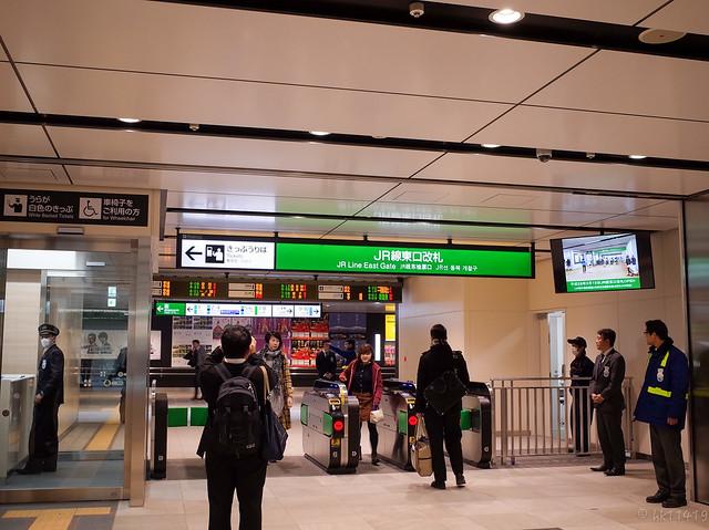 JR線東口改札