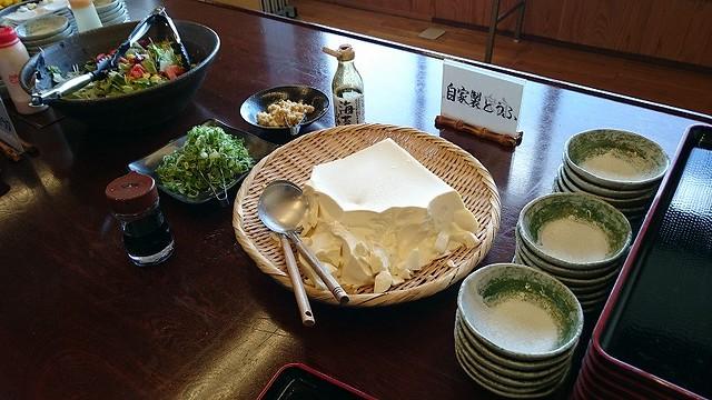 himakajima59