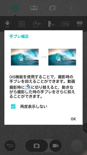 Screenshot_2016-01-14-16-24-57