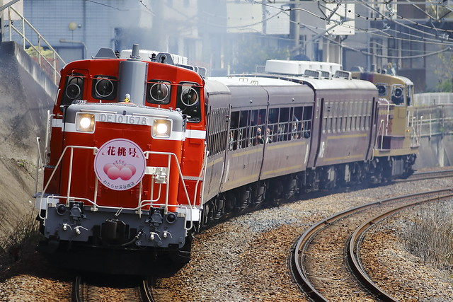 "DE10-1678+Type WA-99 PC+DE10-1537 Special-train ""Prunus persica Train"""