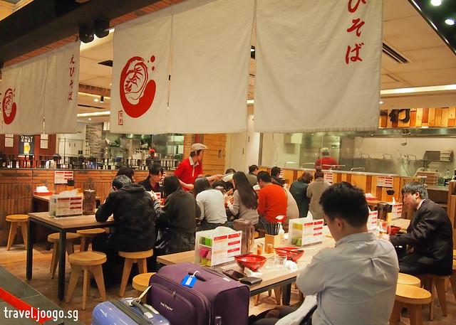 Sapporo Airport - Ebisoba Ichigen 1 - travel.joogo.sg
