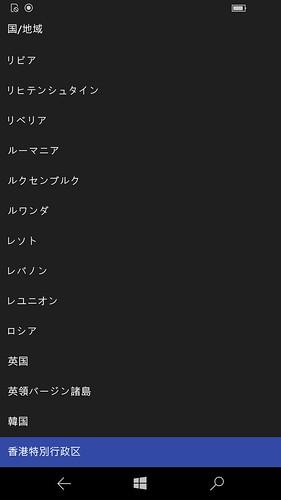 wp_ss_20160110_0005