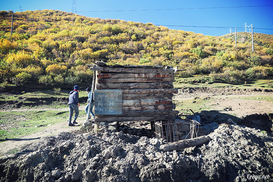 2015.12.29 | Tibet 西藏踢北去 | 身心大突破的公路之旅,從拉薩一路向東到林芝(上集 - 米拉山口與如廁記) 14.jpg