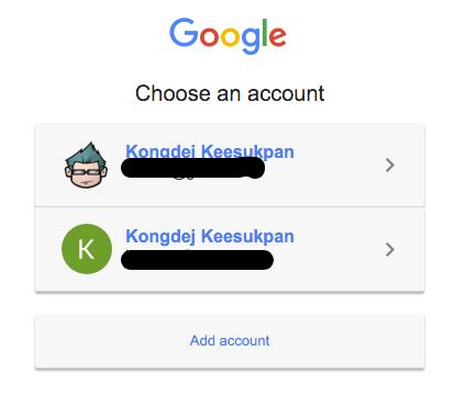 จากนั้นก็เลือก Account ที่เราอยากจะแบ็กอัพ