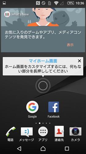 Screenshot_2016-01-20-22-36-04