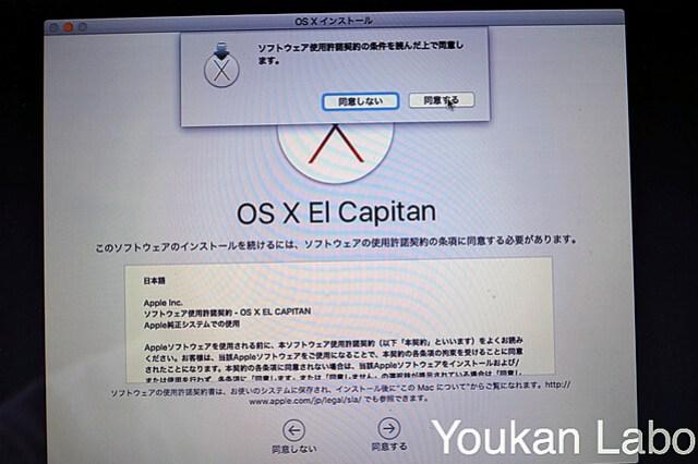 apple-mac-syokika-2016-04-2610