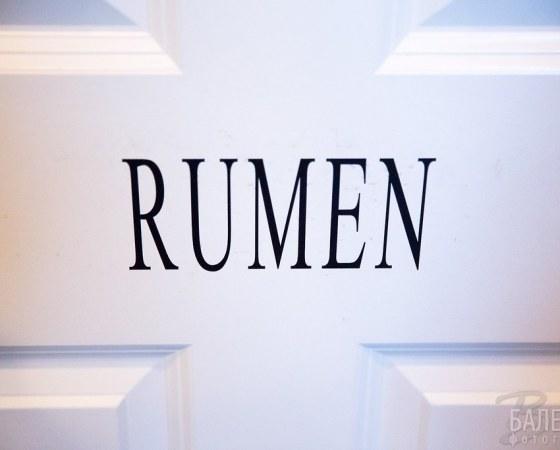 Lindsay & Rumen