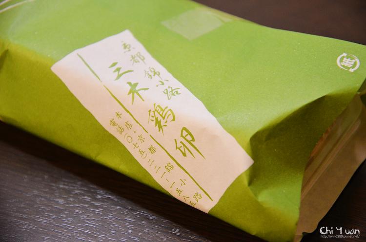 錦市場三木04.jpg