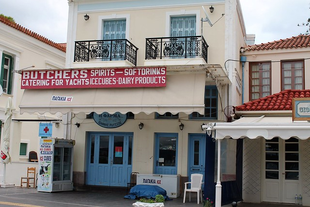 butchers Poros Greece