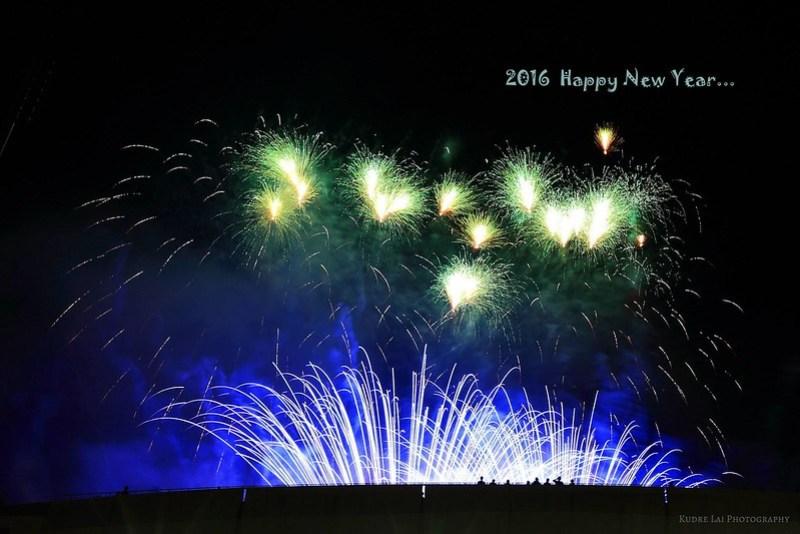 2016新年快樂(2016 Happy new year)