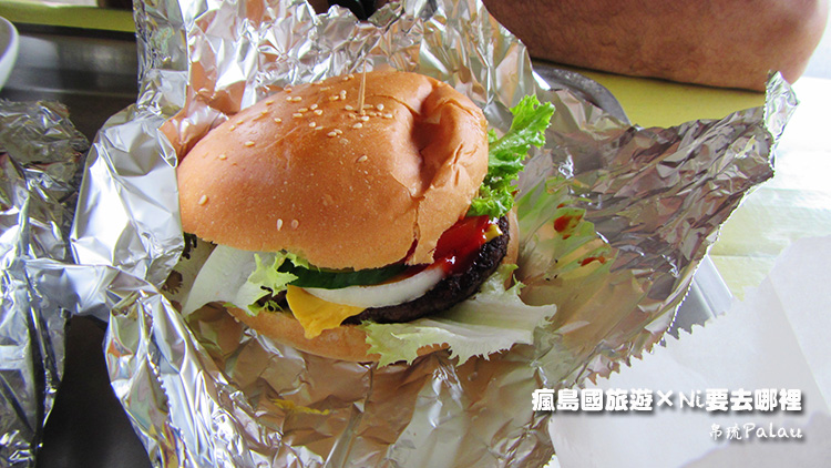 20帛琉BurgerHouse