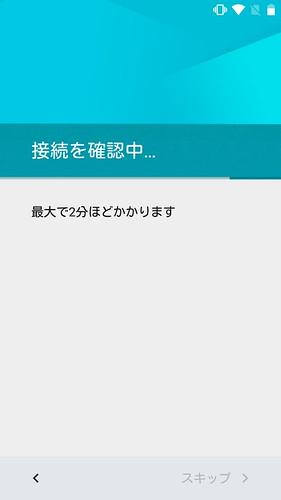 Screenshot_2015-08-27-14-01-28