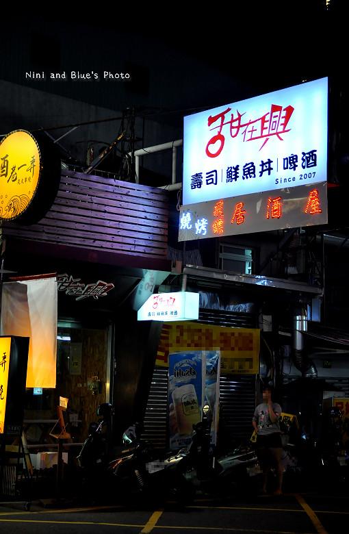 甜在興日式燒烤海鮮居酒屋啤酒餐廳11