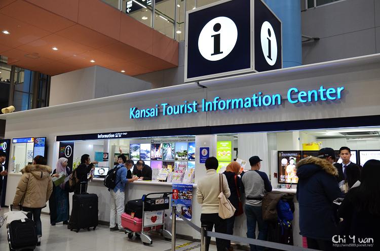 關西旅遊信息服務中心02.jpg