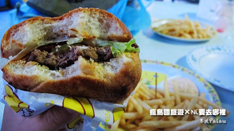 11帛琉路邊漢堡