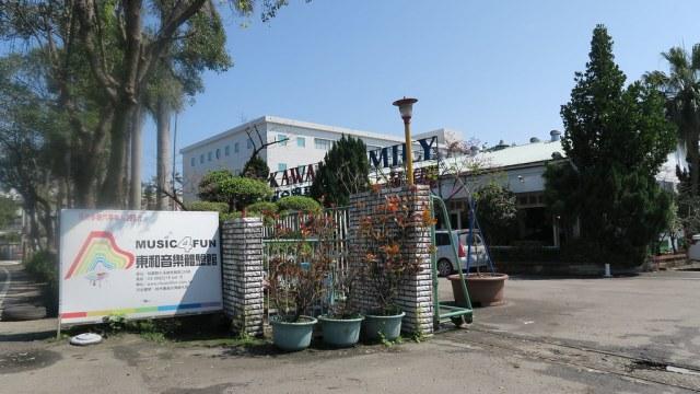 東和音樂體驗館 (125)