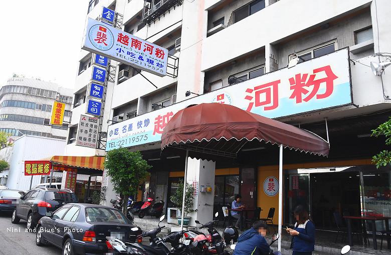 台中斐記越南河粉料理精武路03