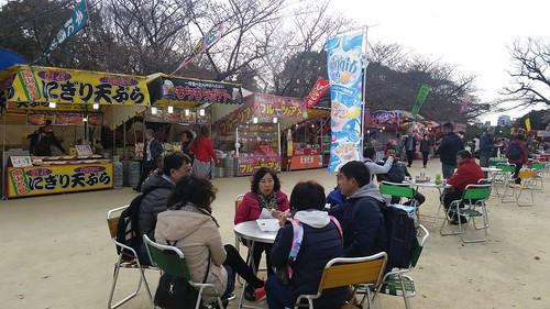 Fukuoka & beyond March 2016