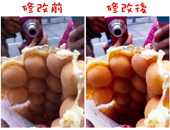 拍美食必備「Foodie」拍攝美食專用相機 24432392154_14903c85ac_o
