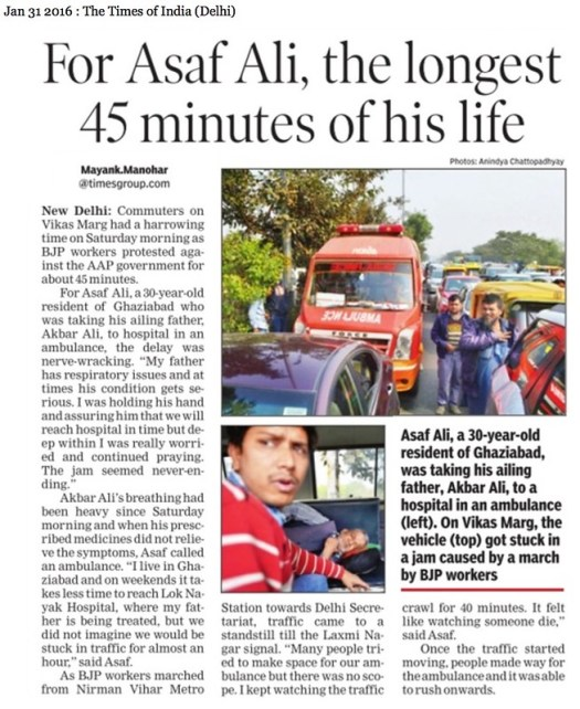 Ambulance Condition in Delhi