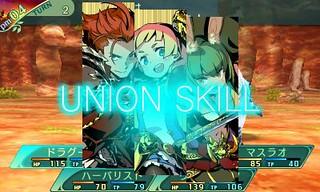 ユニオンスキル2