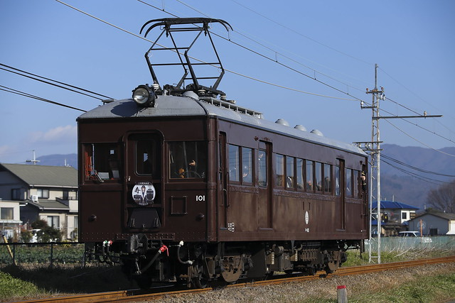 Type DEHA101 Special train