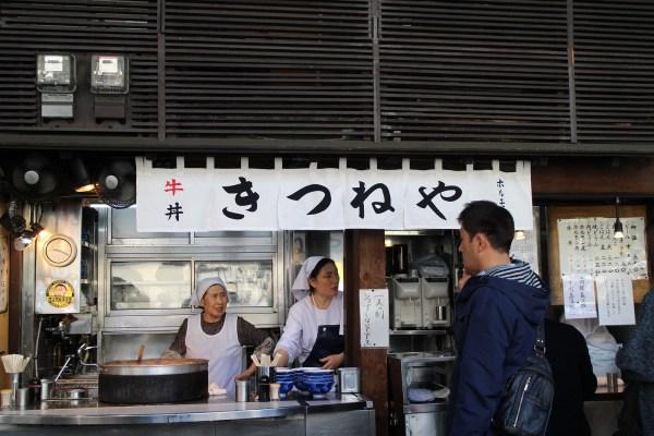 Kitsuneya, Tsukiji