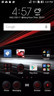 Home screen ของ ASUS Zenfone 2 Deluxe Special Edition