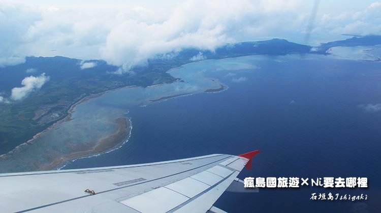 07石垣島