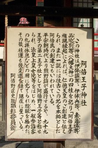 熊野街道めぐり-16.JPG