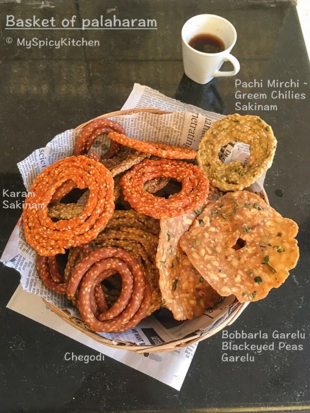 Sakinalu, Karam Sakinalu, Basket of Palaharam, Basket of Traditional Telangana Snacks,  Telangana Food, Telangana Cuisine, Telugu Food, Indian Food, South Indian Food, Blogging Marathon, Journey Through the Cuisines, A-Z Challenge, A-Z Telangana Cuisine, Traditional Snacks, Traditional Palaharam, Telangana Palaharam, Deep Fried Snacks, Long Shelf Life Snacks, Savory Indian Snacks
