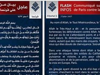 非対称の「戦争」 — パリの「テロ」①(11/16,17 追記)